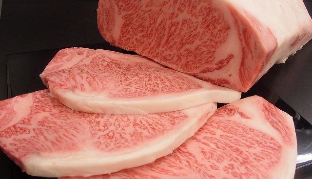 国産特選黒毛和牛サーロインステーキ