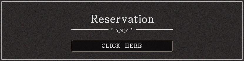 reservation_banner_e